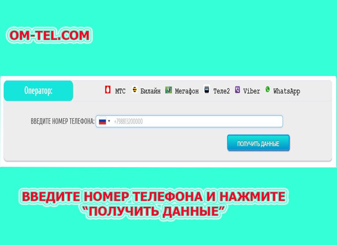 Райффайзен банк онлайн заявка на кредит наличными